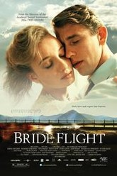 Bride Flight Trailer