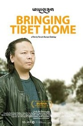Bringing Home Tibet Trailer