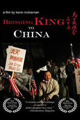 Bringing King to China Trailer