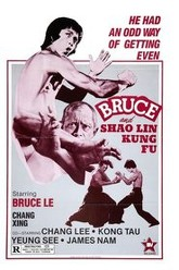 Bruce and Shaolin Kung Fu Trailer