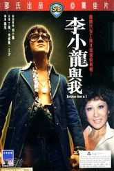 Bruce Lee and I Trailer