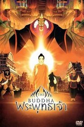 Buddha Thus Have I Heard Trailer