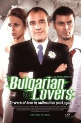 Bulgarian Lovers Trailer