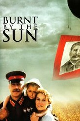 Burnt by the Sun Trailer