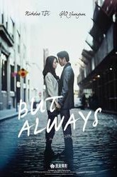But Always Trailer