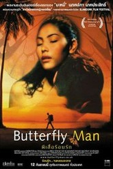 Butterfly Man Trailer