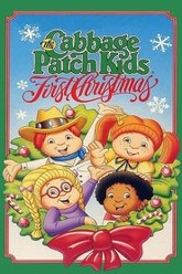 Cabbage Patch Kids: First Christmas Trailer