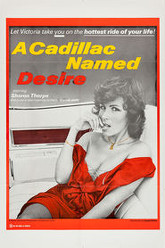 Cadillac Named Desire Trailer