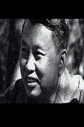 Cambodia: Pol Pot and the Khmer Rouge Trailer