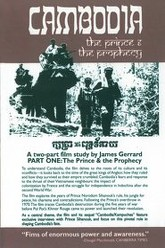 Cambodia: The Prince And The Prophecy Trailer