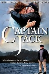 Captain Jack Trailer