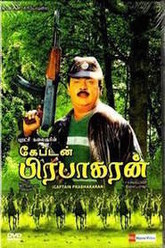 Captain Prabhakaran Trailer