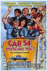 Car 54, Where Are You? Trailer