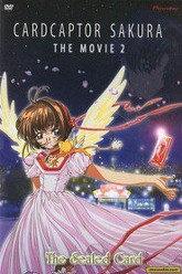 Cardcaptor Sakura: The Sealed Card Trailer