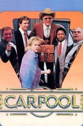 Carpool Trailer