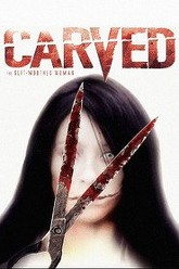 Carved: The Slit-Mouthed Woman Trailer