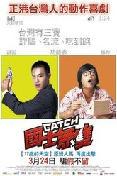 Catch Trailer