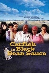 Catfish in Black Bean Sauce Trailer