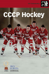 CCCP Hockey Trailer