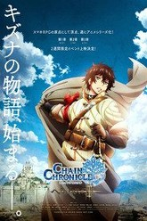 Chain Chronicle: Haecceitas no Hikari Part 3 Trailer