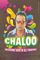 Chaloo Movie Trailer
