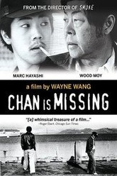 Chan Is Missing Trailer