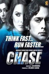Chase Trailer