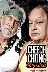 Cheech & Chong Roasted Trailer