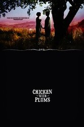 Chicken with Plums Trailer