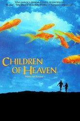 Children of Heaven Trailer