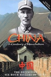 China  - A Century of Revolution Trailer