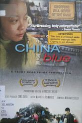 China Blue Trailer