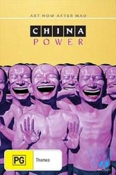 China Power: Art Now After Mao Trailer