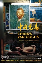 China's Van Goghs Trailer