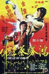 Choi Lee Fat Kung Fu Trailer