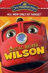 Chuggington Special Helper Wilson Trailer