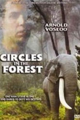 Circles in a Forest Trailer