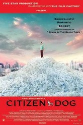 Citizen Dog Trailer