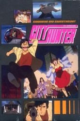 City Hunter: The Motion Picture Trailer