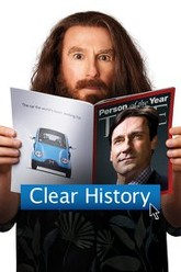 Clear History Trailer