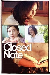 Closed Note Trailer