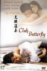 Club Butterfly Trailer