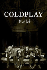 Coldplay: Live from Japan Trailer