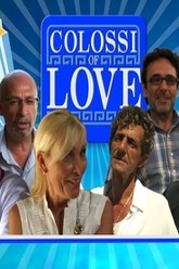 Colossi of Love Trailer