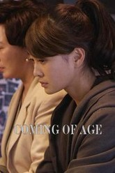 Coming Of Age (成年禮) Trailer