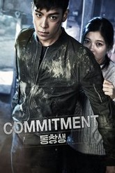 Commitment Trailer