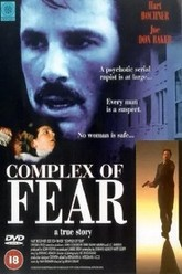 Complex of Fear Trailer
