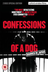 Confessions of a Dog Trailer