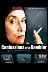 Confessions of a Gambler Trailer