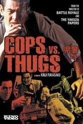 Cops vs. Thugs Trailer